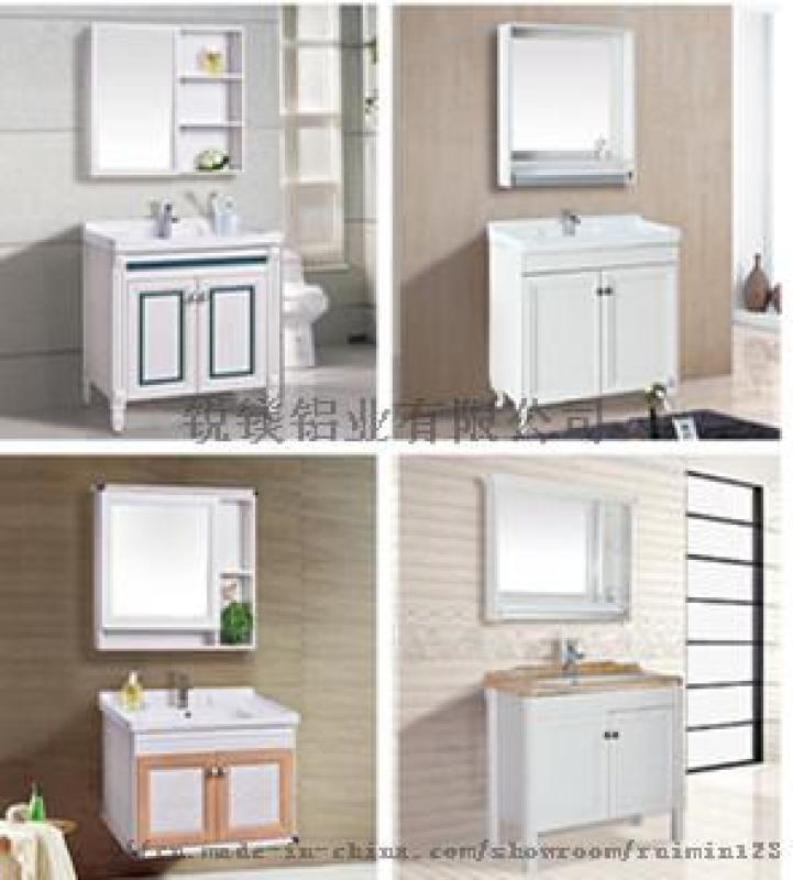 全铝家具铝合金整体橱柜定制 全铝浴室柜型材全铝家居铝材批发