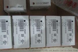 SENSOPART感應器30L 12/500-M