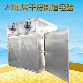 黄花菜烘干机 即食蔬菜干加工流水线设备