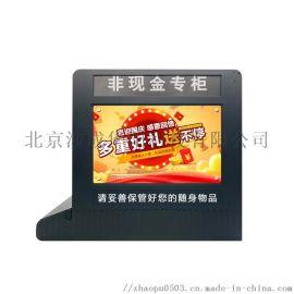 涉成华阳新款直销上海市银行网点遥控版柜台桌面集线器