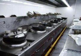 长沙厨房设备制作安装