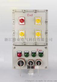 隆业——bxmd防爆照明动力配电箱