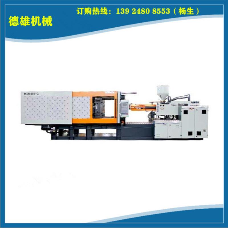 臥式曲肘 伺服果筐注塑機 HXM410-G