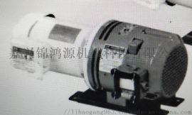 日本好利旺KRF70-P-V-03真空泵