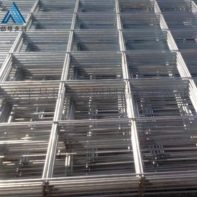 焊接建筑网/冷镀电焊网
