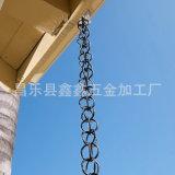 廠家供應公園用排水鏈 鋁合金環形雨鏈連接方式