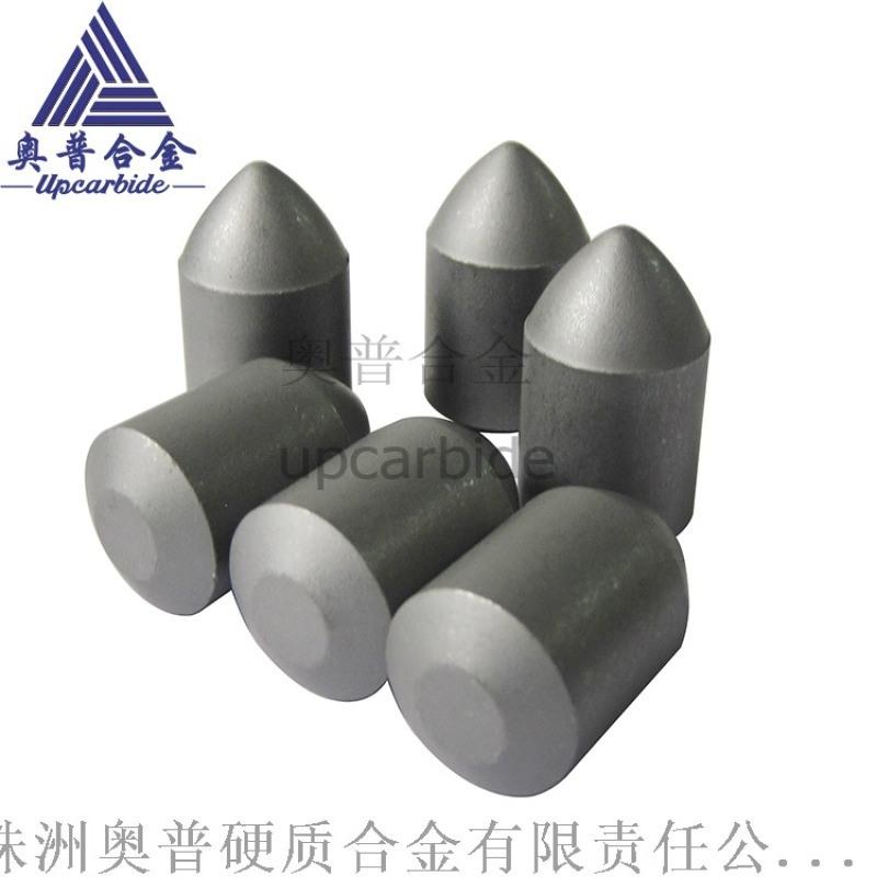 电动煤钻头、石油牙轮钻头用耐磨硬质合金球齿