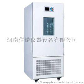 乐昌生化培养箱SHP-100E, shp生化培养箱