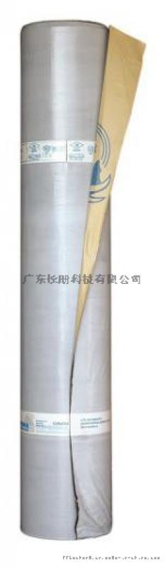 索普瑞瑪聚乙烯PE隔汽膜SOPRAVAP'R