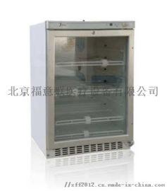 双人双锁菌种冷藏箱
