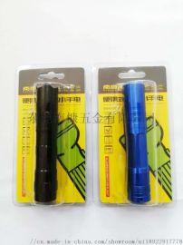 跨境**铝合金led强光手电筒充电礼品定制