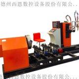 圆管相贯线切割机 五轴相贯线切割机 管道坡口切割机