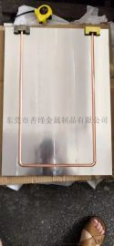 大型水冷板散热器(铝板+铜管)