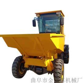 燃油型运输前卸翻斗车/阳春工程用一吨翻