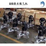 南京潜水离心式曝气机2.2kw生产厂家