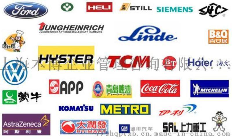 Primark要求供应商做工厂能力及质量验厂审核