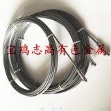 單晶爐用鎢絲繩  φ2.5 3.0 籽晶繩 W1 單晶爐配件