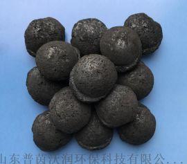 微电解处理工艺  铁碳填料