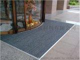 云南铝合金防尘地毯阿维尼厂家直销