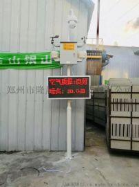 扬尘在线监测仪 监测系统