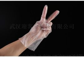 武汉迎客金科技有限公司一次性口罩人人称赞好项目