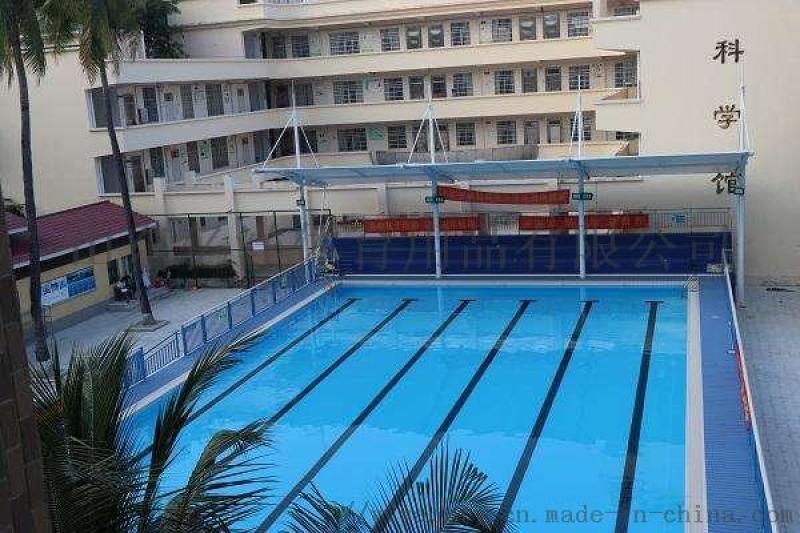 拼装式游泳池 亿洋 一站式供应 免费技术指导