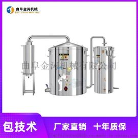 酿酒设备生产厂商 家庭小型白酒酿酒设备