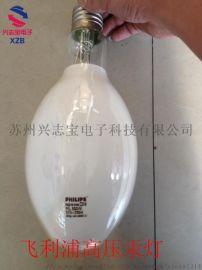 PHILIPS自鎮流熒光高壓汞燈ML500