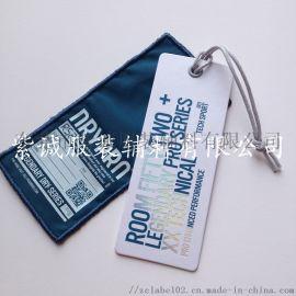 專業生產騎行服帆布吊牌 設計pvc掛卡 掛咭