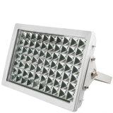 隔爆型LED防爆灯 加油站油罐区油库区专用防爆灯