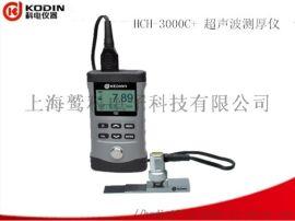 科电HCH-3000C+/D/F超声波测厚仪