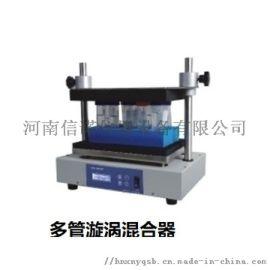 上海小型垂直振荡器HVS-10M,控温摇床厂家直销