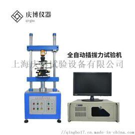 厂家直销全自动插拔力试验机 伺服系统插拔力试验机1220S