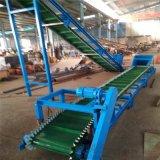 牙克石工厂车间运料输送机Lj8农用苞米装车皮带机
