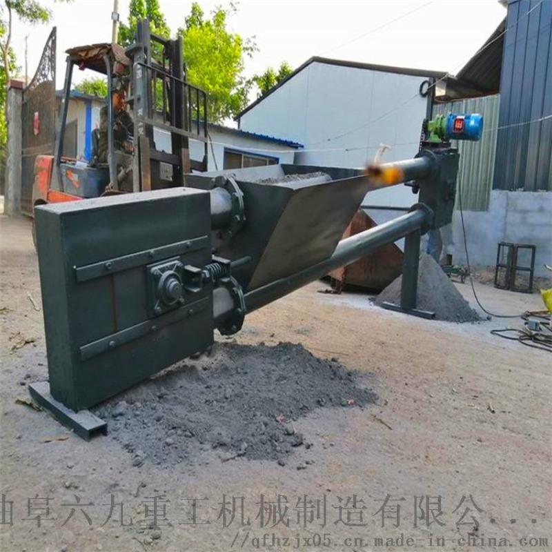 挖掘机价格 不锈钢食品级上料机 六九重工 微型履带