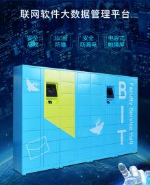 辽宁大学指静脉智能存储柜哪里  刷卡型智能书包柜