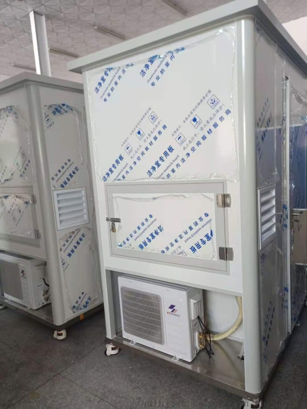 LB-3315 移动式核酸隔离箱