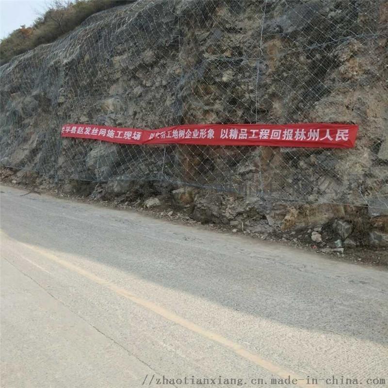 山体护坡拦石钢丝绳网.山体护坡网.山体护坡拦石网