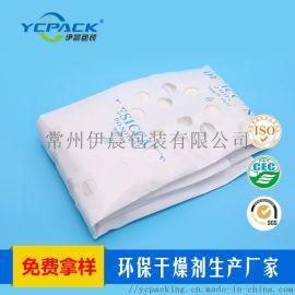 高效氯化钙干燥剂生产厂家直供,伊晨免费拿样