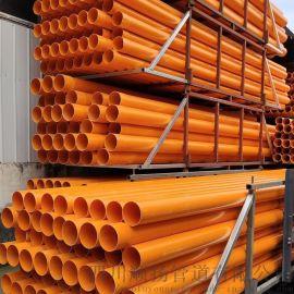 云南CPVC电力管橘红色通信管