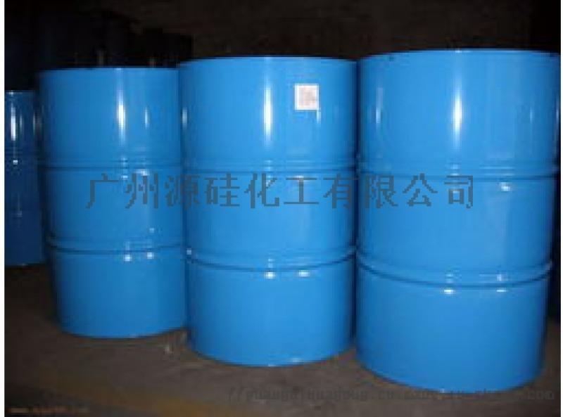 細粒徑乳化劑GY-870