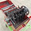 小型秸秆粉碎机,多用途揉草粉碎机