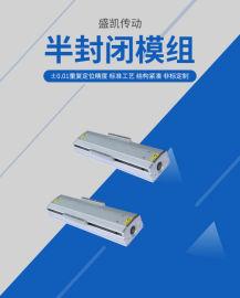 北京丝杆传动直线模组