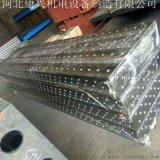 三维焊接平台 工装夹具 现货供应