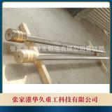 電液錘錘杆3噸-10噸 華久定製錘杆