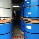 滁州市上海宝钢彩钢瓦|海蓝彩涂卷|宝钢白灰彩涂板