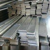 耐高温310S不锈钢扁钢 表面光滑不锈钢扁条
