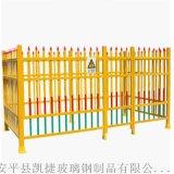 大庆PVC塑钢护栏生活区围墙防护栏