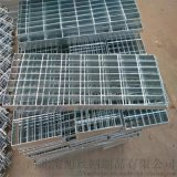 复合型平台钢格板生产商