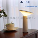 小i檯燈智慧觸摸USB充電學習護眼閱讀LED小夜燈